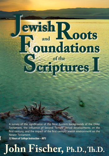 Jewish Roots and Foundations of the Scriptures 1 by John Fischer, PhD, ThD - AUDIO, LIVE SEMINARY CLASS