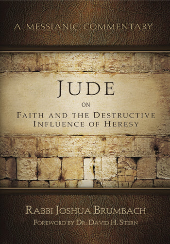 A Messianic Commentary Jude on Faith and The Destructive Influence of Heresy by Rabbi Joshua Brumbachj