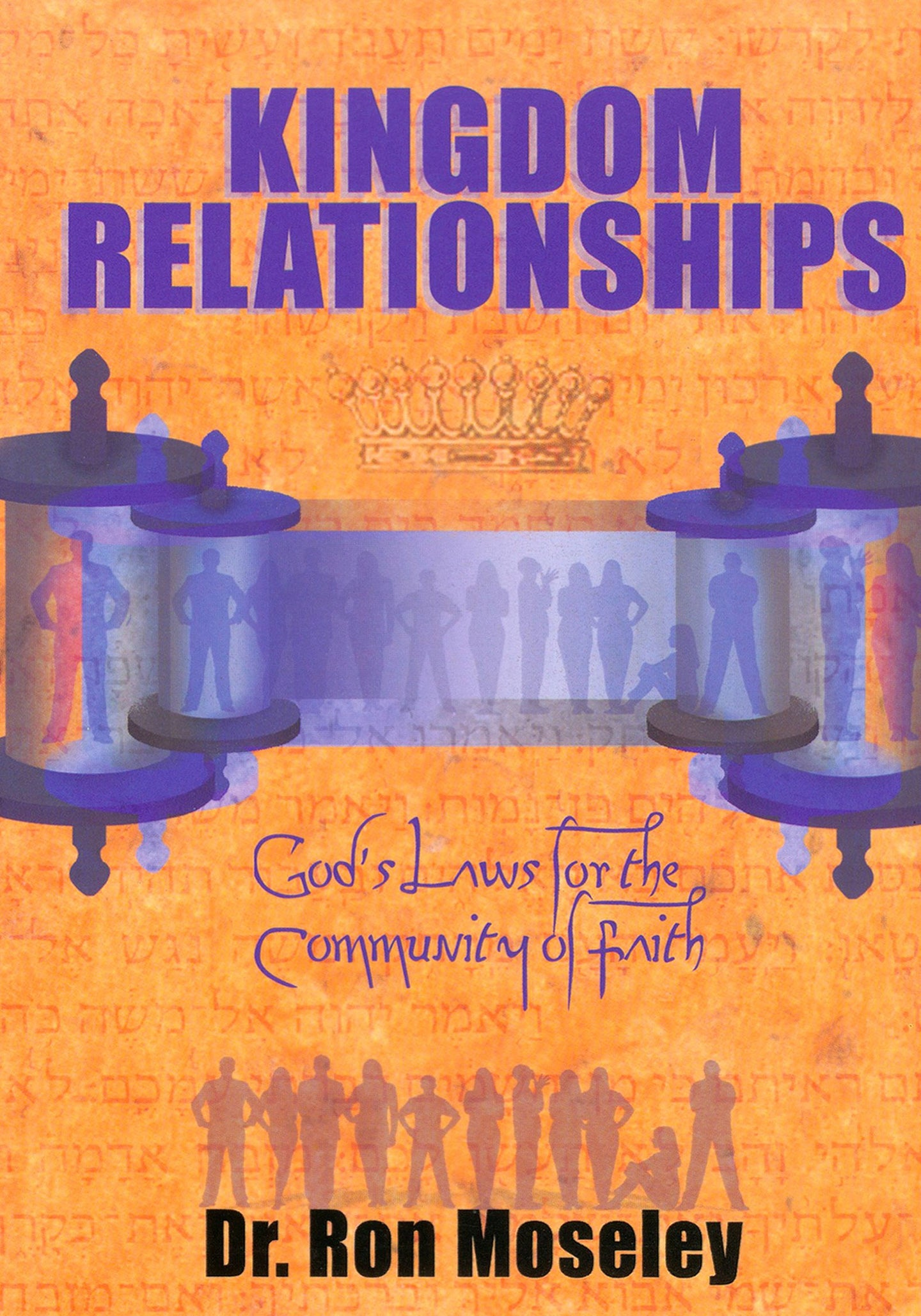 Kingdom Relationships: God's Laws for the Community of Faith by Dr. Ron Moseley