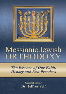 Messianic Jewish Orthodoxy The Essence of Our Faith, History and Best Practices Dr. Jeffrey Seif