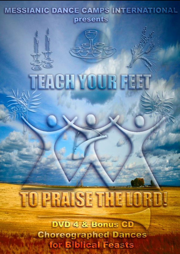 Teach Your Feet 4