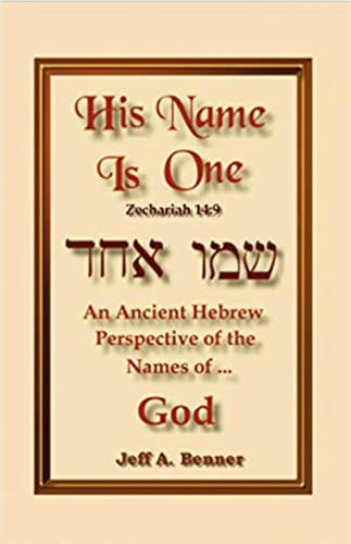 His Name is One: An Ancient Hebrew Perspective of the Names of God by Jeff Benner
