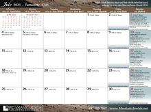 Load image into Gallery viewer, Trust in ADONAI Calendar 2020-2021