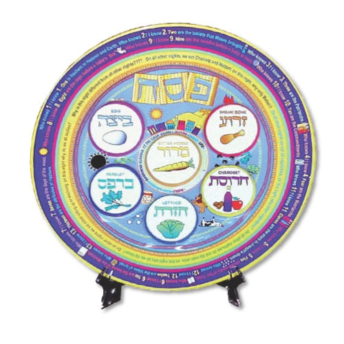 Colorful Tin Seder Plate
