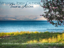 Load image into Gallery viewer, Trust in ADONAI Calendar 2020-2021 - COMING Mid-August! You may PRE-ORDER NOW