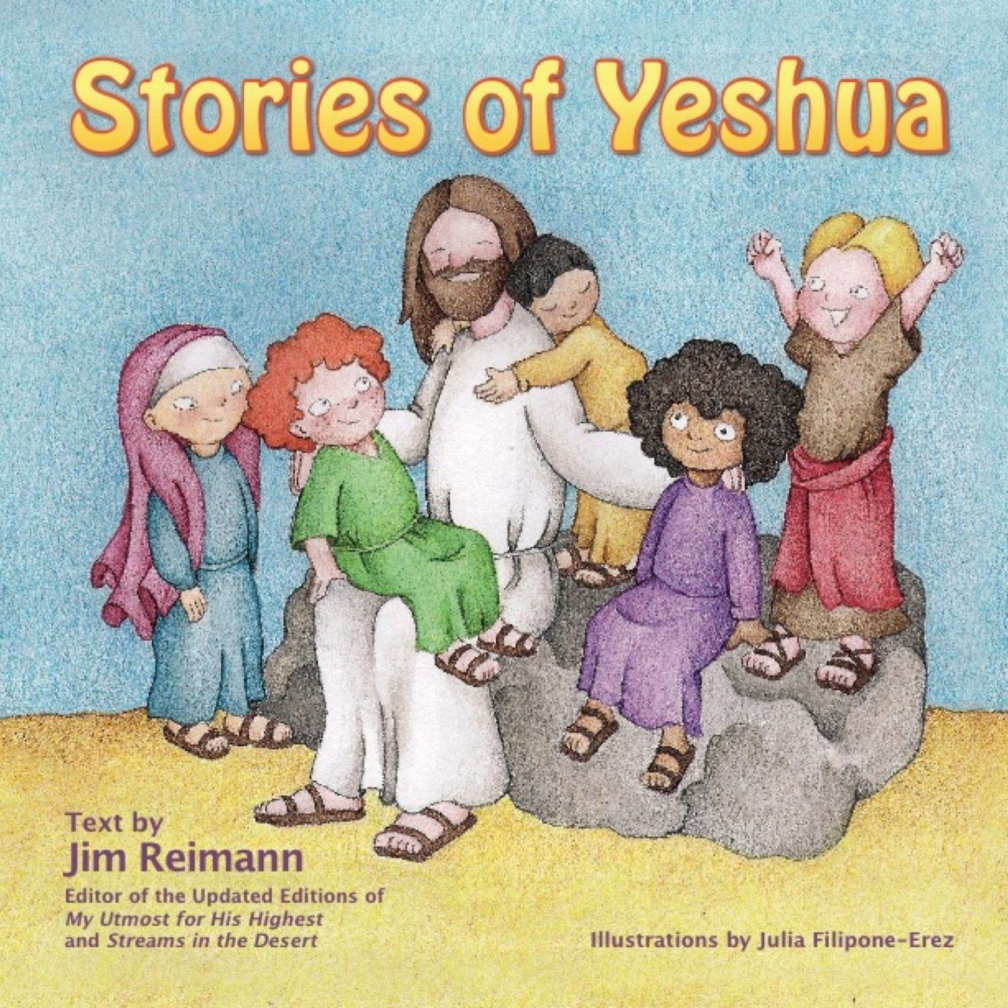 Stories of Yeshua by Jim Reimann