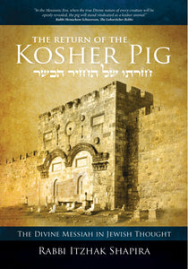 Return of the Kosher Pig by Itzhak Shapira