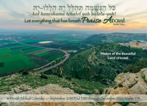 Let Everything that has Breath Praise ADONAI! Calendar September 2019/5779 through December 2020/5780