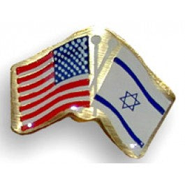 American-Israeli Friendship Flag Pin