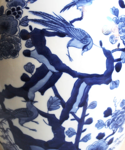 Blue & White Chinoiserie Jar