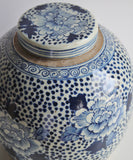 Blue & White Ginger Jar, 9.5