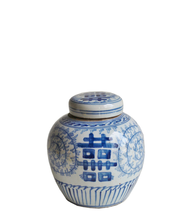 "Blue & White Double Happiness Ginger Jar, 6.5"" Small"