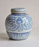 Blue & White Double Happiness Ginger Jar, 6.5