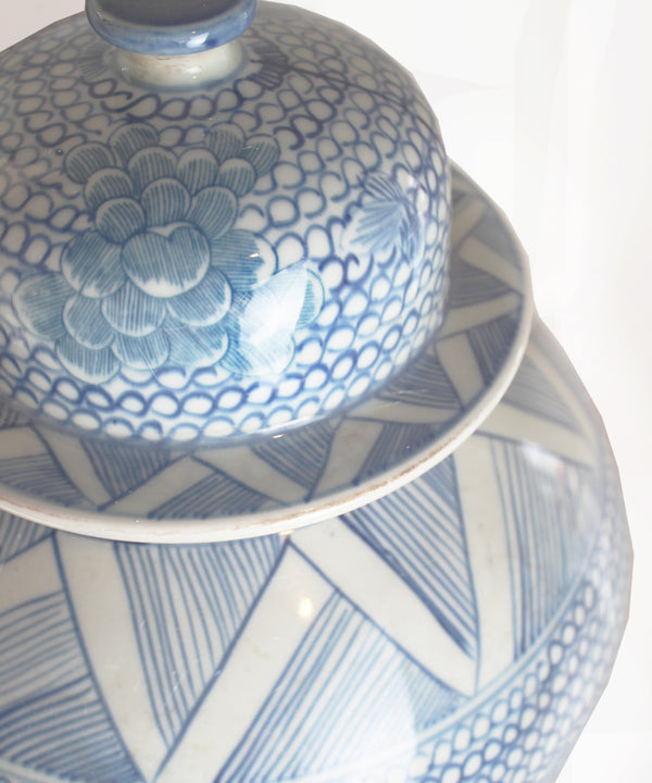Large Blue & White Ginger Jar