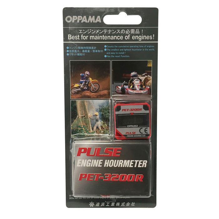 Oppama Hourmeter PET 3200R Pulse Engine Hourmeter
