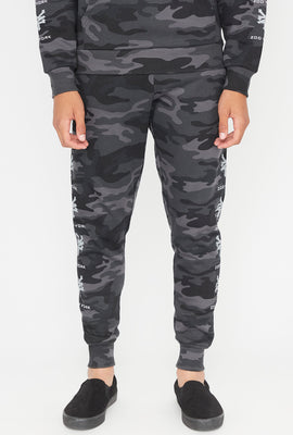 Zoo York Mens Camo Jogger