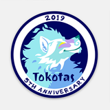 5th Anniversary Sticker Pack