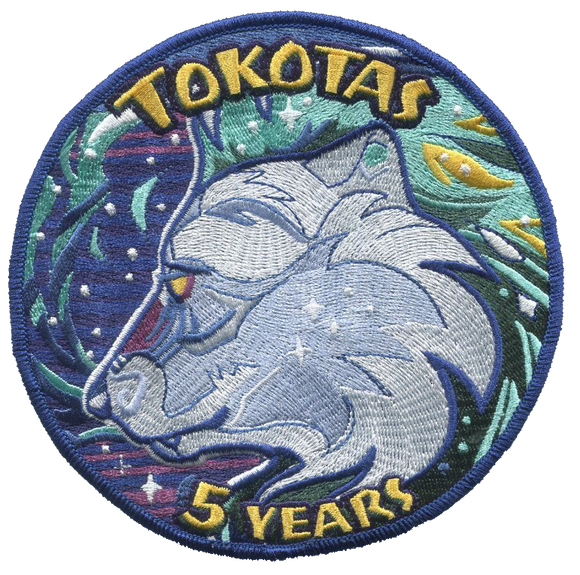 5th Anniversary Patch