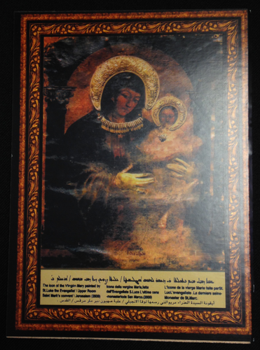 Jerusalem Mother Mary Picture