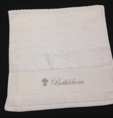 Towel- For Baptism - BT6