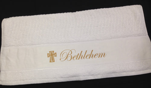 Towel- For Baptism - BT7