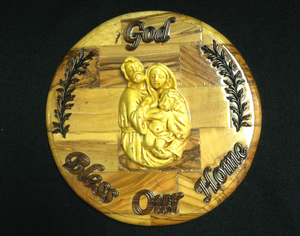 "Olive Wood ""God Bless Our Home"" Sign - CG16"