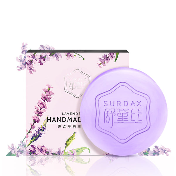 Lavender essential oil handmade soap moisturizing whitening oil control cleansing facial blackheads acne bath soap #844