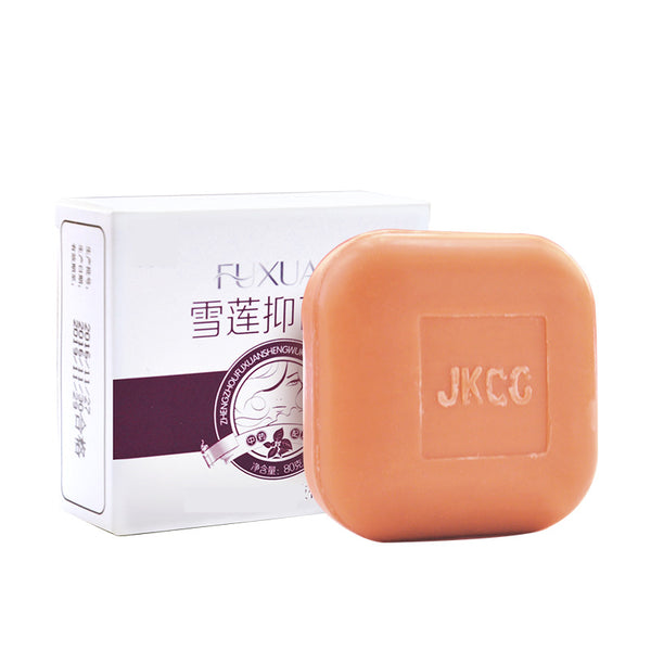 Women bath soap cleansing lower body parts care anti-itch odor anti-bacterial drug bactericidal soap #864