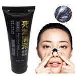 New Women's Blackhead Remover Cleaner Purifying Deep Cleansing Acne Black Mud Face Mask HB88