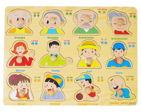 Chinese Bilingual Wooden Family Knob Puzzle