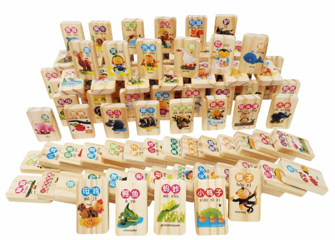 100 Chinese Bilingual Wooden Dominoes