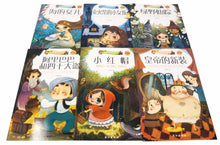 Load image into Gallery viewer, Chinese Bilingual Classic Fairy Tale 20 Book Set