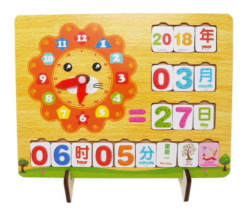 Chinese Bilingual Multi Functional Learning & Game Board