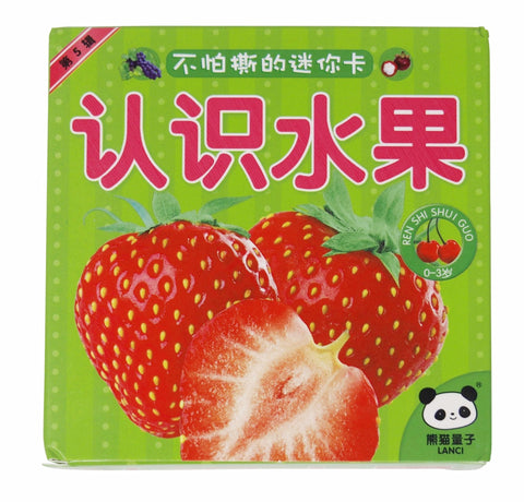 Chinese Bilingual Flash Cards - Fruit