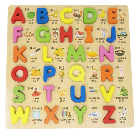 Chinese Bilingual Wooden ABC 3D Puzzle
