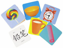 Load image into Gallery viewer, Chinese Bilingual Everyday Items Flash Cards