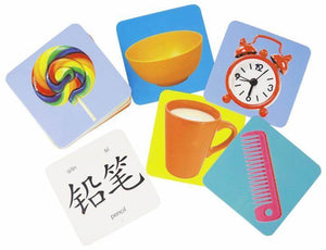 Chinese Bilingual Everyday Items Flash Cards
