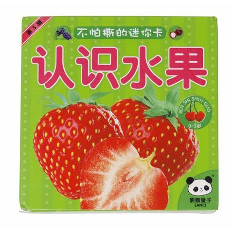 Chinese Bilingual Fruit Flash Cards