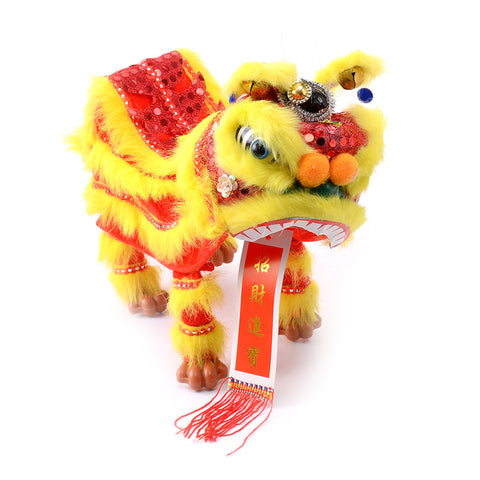 Lion Dance Marionette Puppet - Yellow