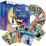 Disney/Pixar Chinese Bilingual 52 Paperback Book Set