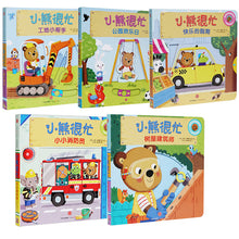 Load image into Gallery viewer, Bizzy Bear Chinese Bilingual Board Book Set (5 Books)