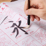Magic Calligraphy Cloth Set