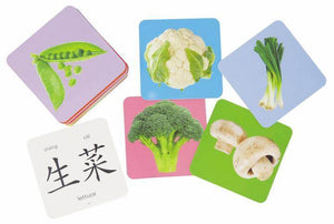 Chinese Bilingual Vegetable Flash Cards