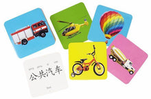 Load image into Gallery viewer, Chinese Bilingual Vehicle Flash Cards