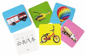 Chinese Bilingual Vehicle Flash Cards