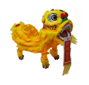 Lion Dance Marionette Puppet- Yellow