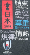 RWC 2019 Core Values Graphic T-Shirt