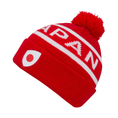 Japan Bobble Beanie