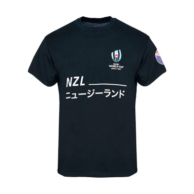 New Zealand Rugby Supporter Tee
