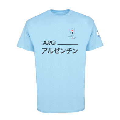 Argentina Rugby Supporter Tee